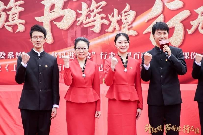 """传承红色基因 ,上海市国资系统""""行走党课""""百联教学点今开课"""