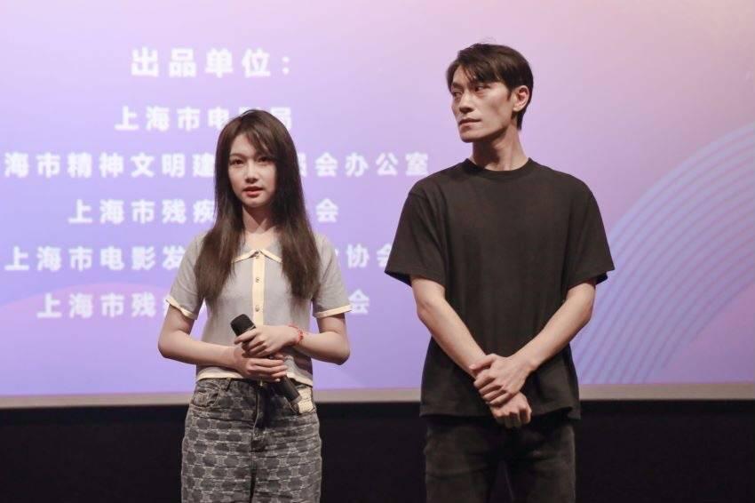 SNH48成员出演 首支无障碍观影公益宣传片将在上海国际电影节期间放映