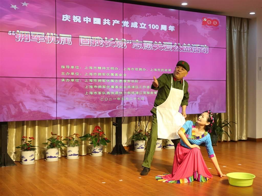 上海解放72周年 |上海拥军优属志愿服务总队举行关爱公益活动 涉及法律、家政、健康等七大领域