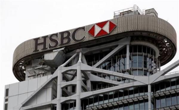 外媒揽要   5月27日晚报:汇丰宣布退出美国大众市场零售银行业务
