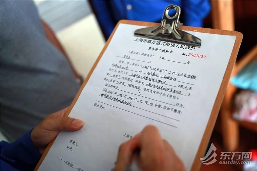 [组图]85平米房子住了8个人 上海城管打击群租乱象