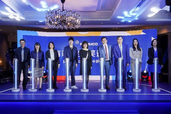 40周年展览追忆公司变迁 百事公司植根中国40周年庆祝活动在沪举行
