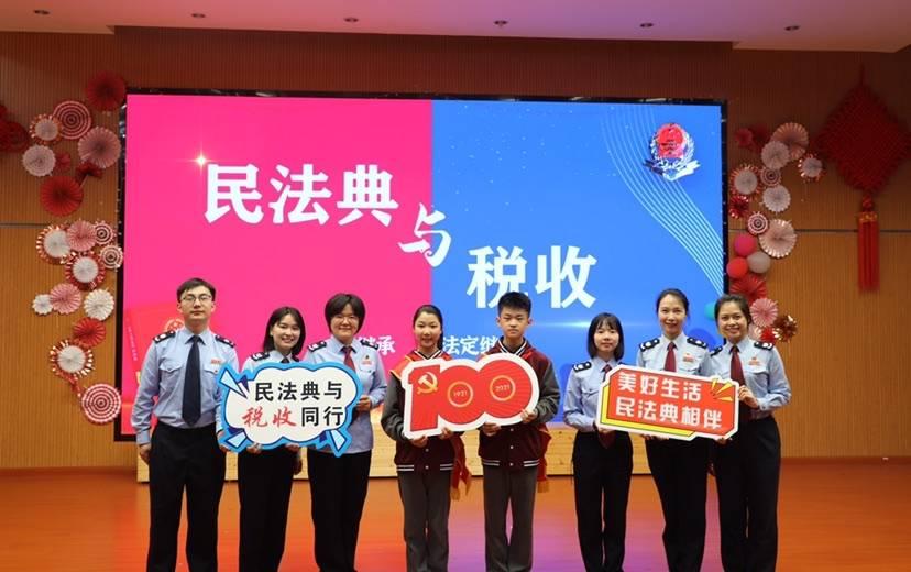 """民法典与税收同行 """"党史红""""润泽童心"""