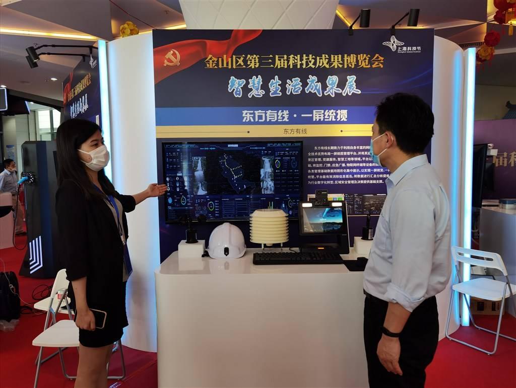 """10个项目获""""上海市科学技术奖""""创新高 金山区将实施科技创新MAX计划"""