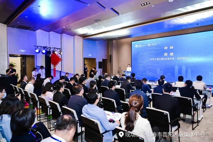 """上海U35科技青年走进普陀 助力""""数智转型"""""""