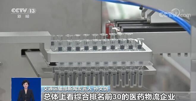 星辉平台目前,我国新冠疫苗的接种工作稳步推进