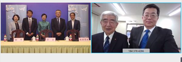 上海市人民对外友好协会与大阪府日中友好协会连线交流并签署2021年度友好交流备忘录