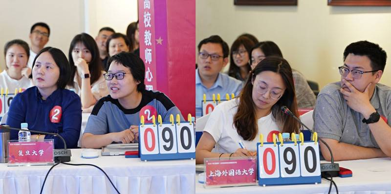 """""""精灵耳""""折射容貌焦虑怎么办?上海高校教师齐聚""""PK""""心理健康知识"""