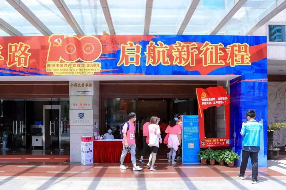 """2021一路向前 中国坐标·上海城市定向户外挑战赛""""火热""""归来"""