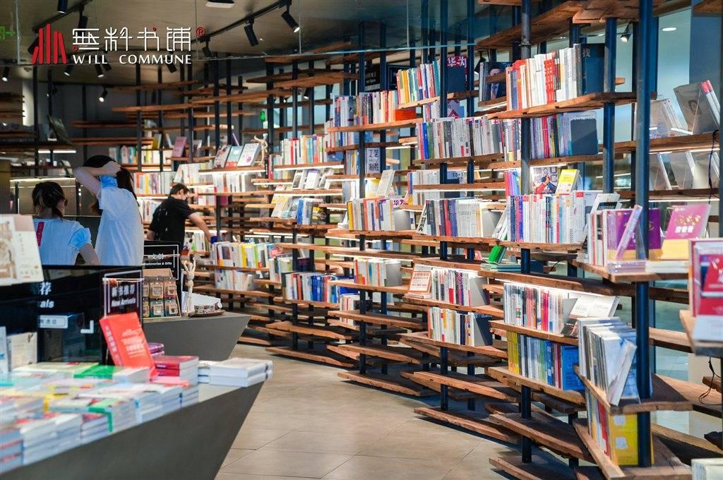 可提供借阅服务的书店来上海了