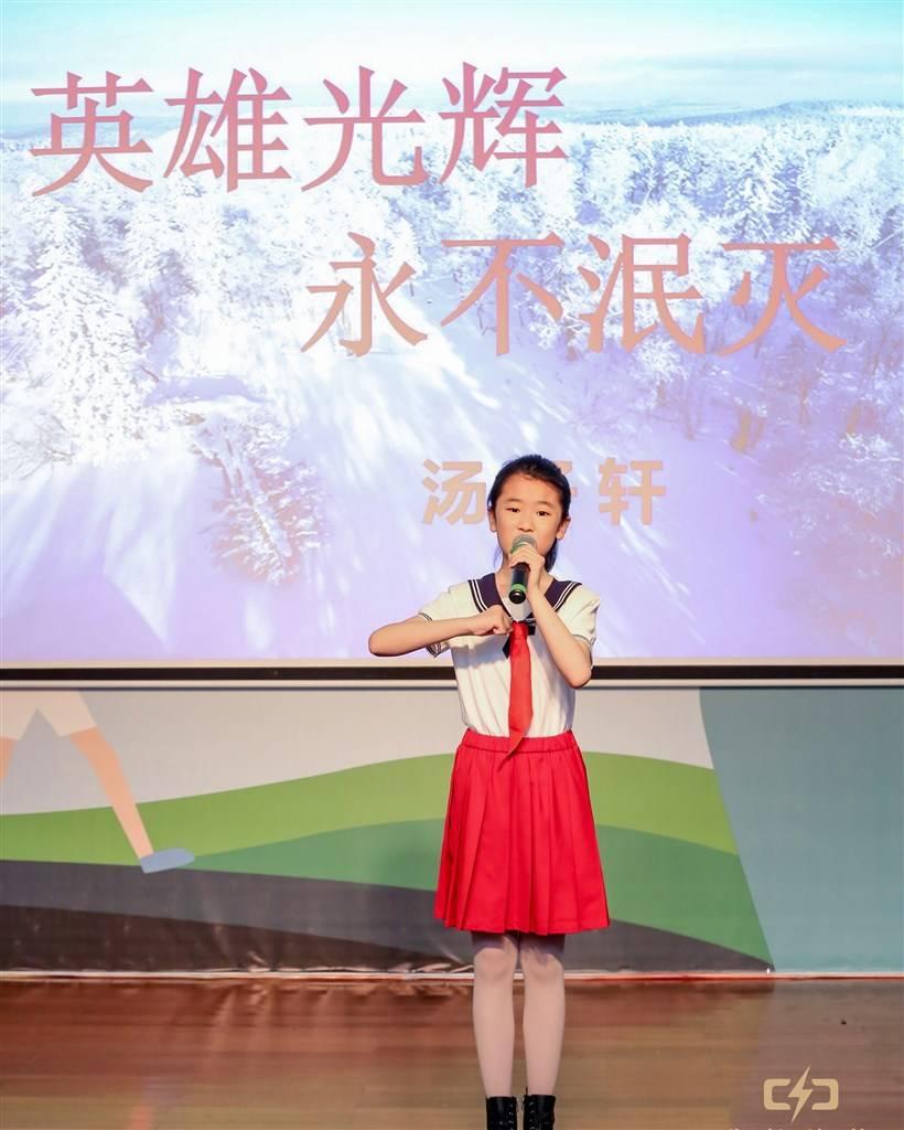 """""""寻找老读者""""、百余场阅读活动……2021上海童话节拉开帷幕"""