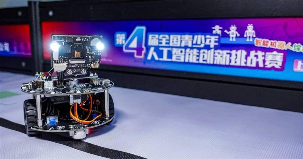开启火星探测,迈向星辰大海 智能机器人综合挑战赛在沪举行