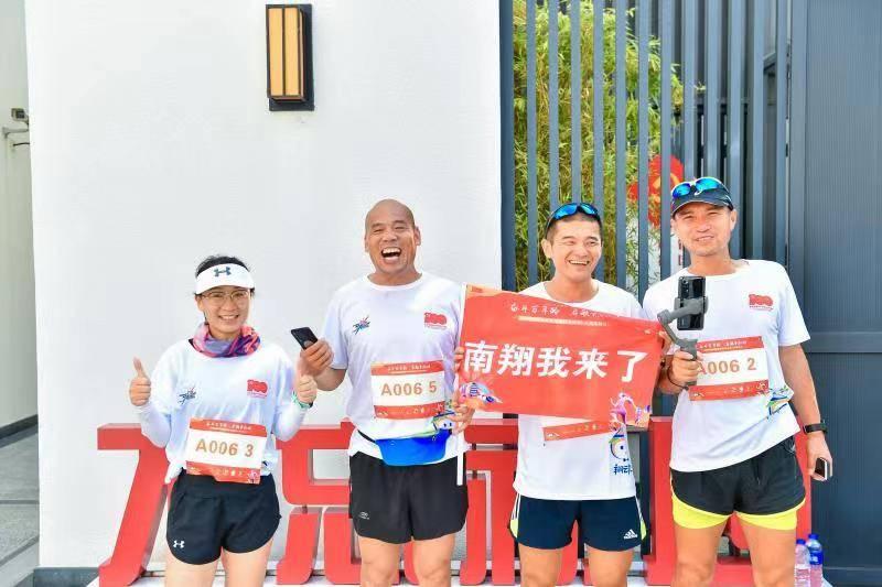 在奔跑中感受红色文化  2021年嘉昆太城市定向系列赛-上海南翔站举行