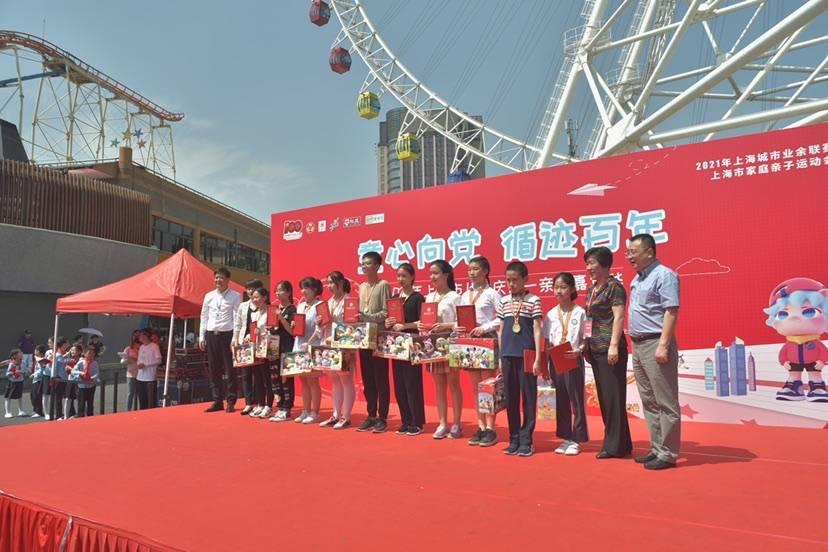"""游乐设施变身红色打卡点,近500组家庭在庆六一的""""游戏""""中学党史"""