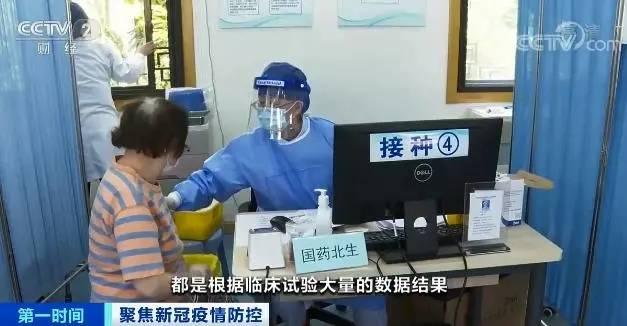 警惕,本土确诊+20!钟南山就疫情作最新报告,信息量超大