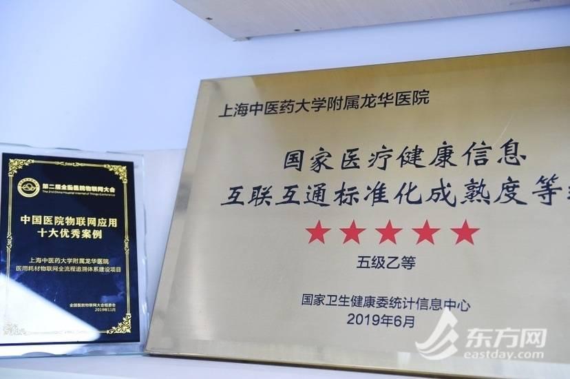 足不出户看中医,中药免费送到家?在上海已经实现了!