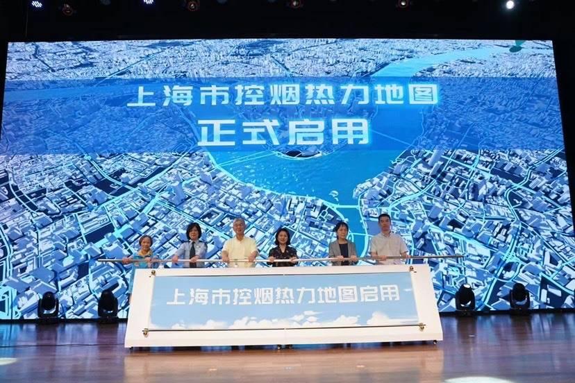 """""""不吸游烟""""引领健康生活新风尚  上海中学生烟草流行监测调查数据发布"""