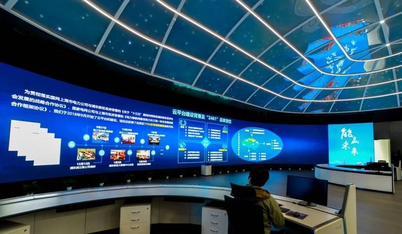 """浦东践行""""双碳""""国家战略 政企合作智慧能源""""双碳""""云平台发布"""