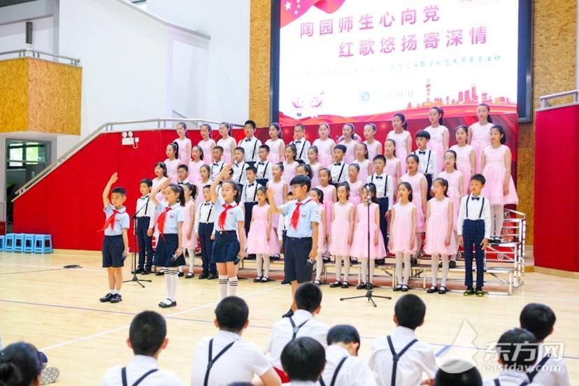 唱红歌、探访解放军老战士 这群小学生用特殊方式迎六一
