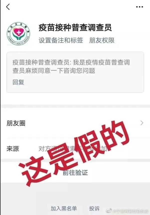 """张文宏三个字道出上海防疫精髓!面对变异株,有这两个""""武器""""不用怕"""
