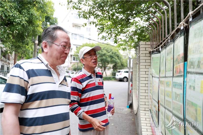 """74岁老人心中""""旅行的意义"""":大半生集齐两百多张红色景区门票"""