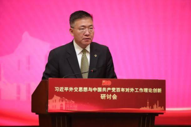 习近平外交思想与中国共产党百年对外工作理论创新研讨会在上海隆重举行