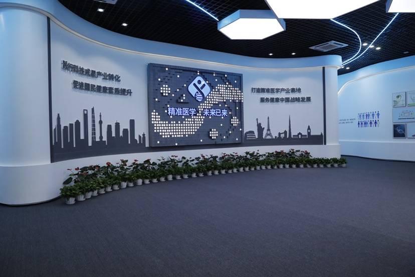 2021南翔精准医学国际创新创业大赛启动