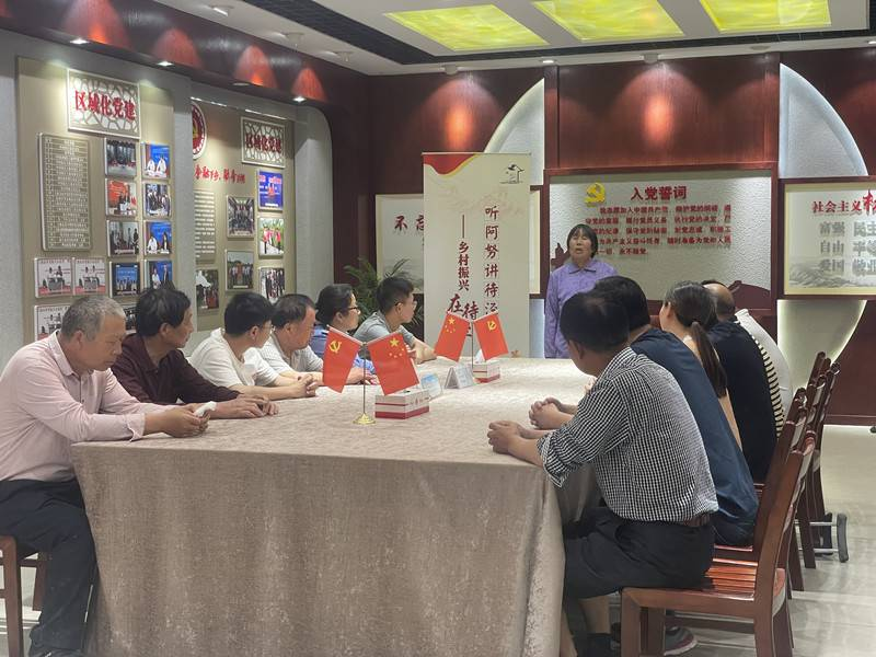 """沪郊金山这个镇的党史学习教育:很""""燃""""、很""""土""""、很""""青春"""""""