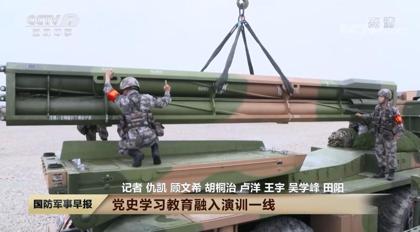 又一集团军列装191型箱火:射程远超03式 还能发射弹道导弹