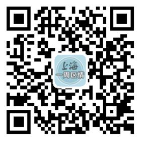 上海一周区情:夜生活节来袭开启不眠之夜 水世界解锁夏日清凉新玩法