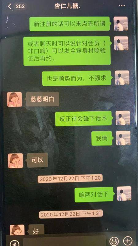 """上海警方排除""""趣住""""APP涉黄,认定其为充值诈骗:1万余个女性账号均为虚拟"""