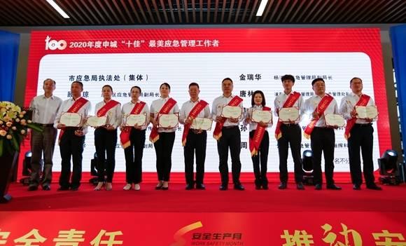 """落实责任推动发展  2021年上海""""安全生产月""""期间将开展90多项教育活动"""