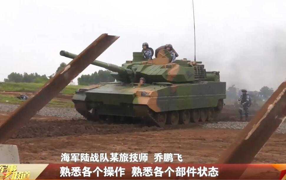首次公开曝光!高原明星装备15式轻型坦克列装解放军海军陆战队