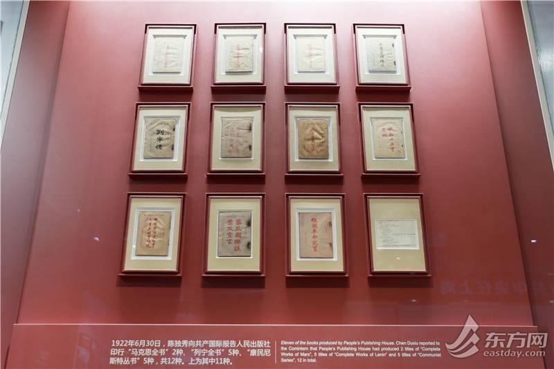 中共一大纪念馆开馆,他捐赠1942年《共产党宣言》:把最好的红色文物摆在这里