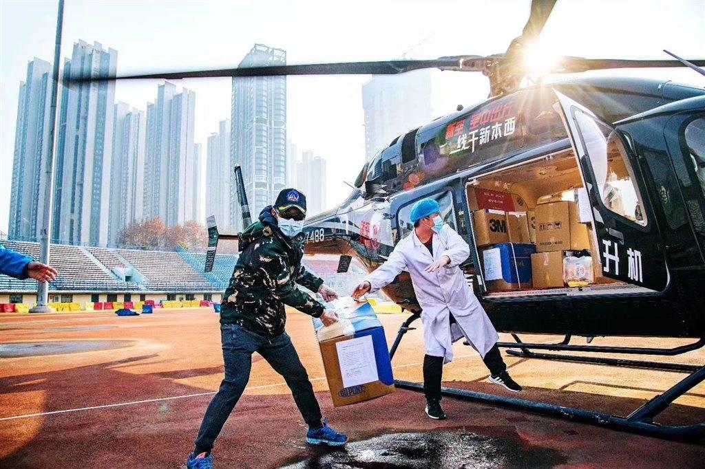 首批五支人民防空空中救援专业队在沪成立 救援力量覆盖长三角