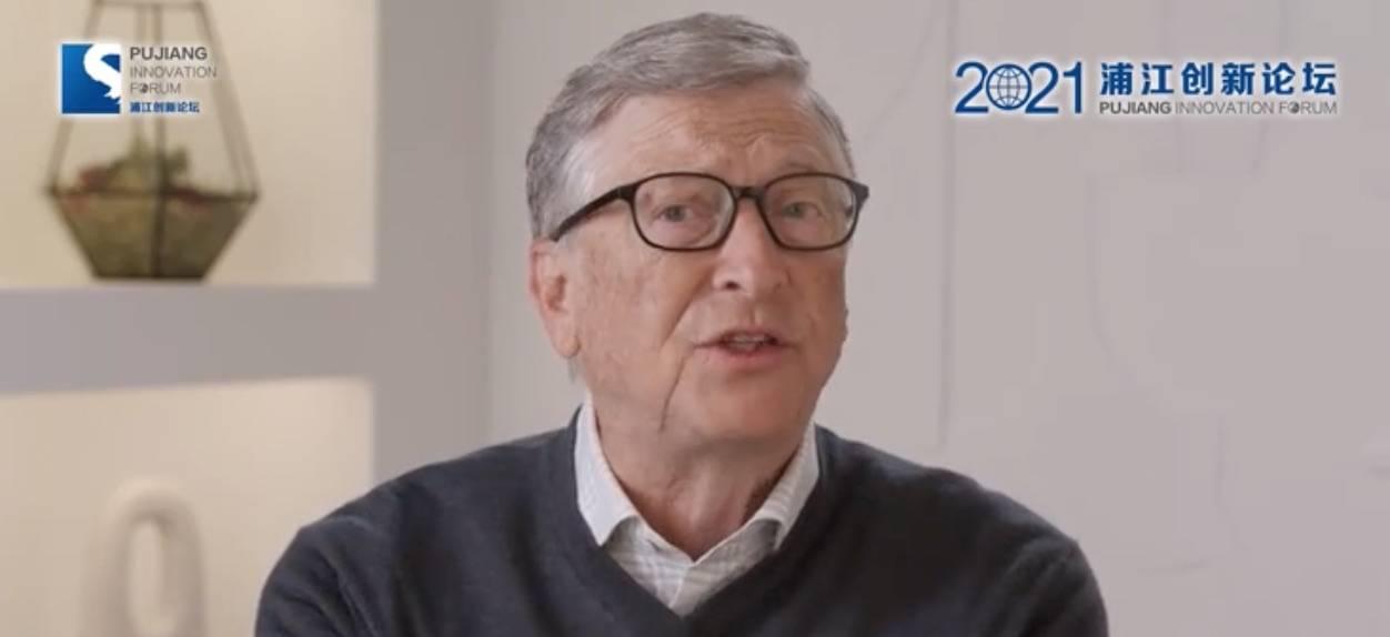 比尔·盖茨 :希望看到更多新冠疫苗来自中国  弥合全球鸿沟