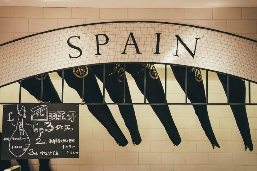 """进博会溢出效应持续放大:西班牙美女客商带50款新品""""冲进""""五五购物节"""
