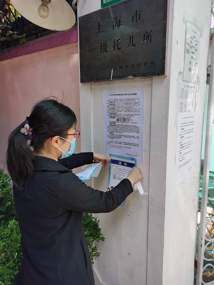 """社区书记支颖:上精品小区改造""""菜单"""" 让居民按需""""点单"""""""