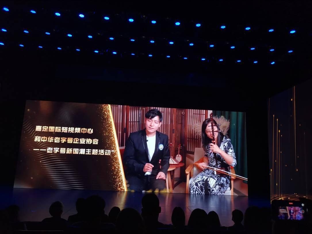 打造在线新经济高技能人才培养基地,上海国际短视频中心获授牌