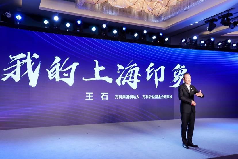 0.59%的比重贡献34%的科技经费 《上海高新技术企业创新投入百强榜》发布