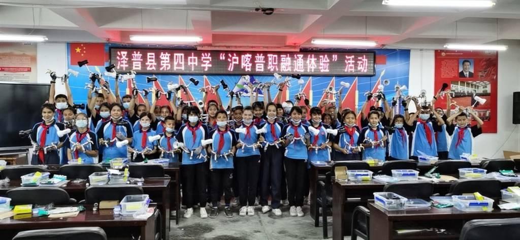 """上海市建筑工程学校开发线上平台,助力新疆、云南学子开启职业""""云""""体验"""