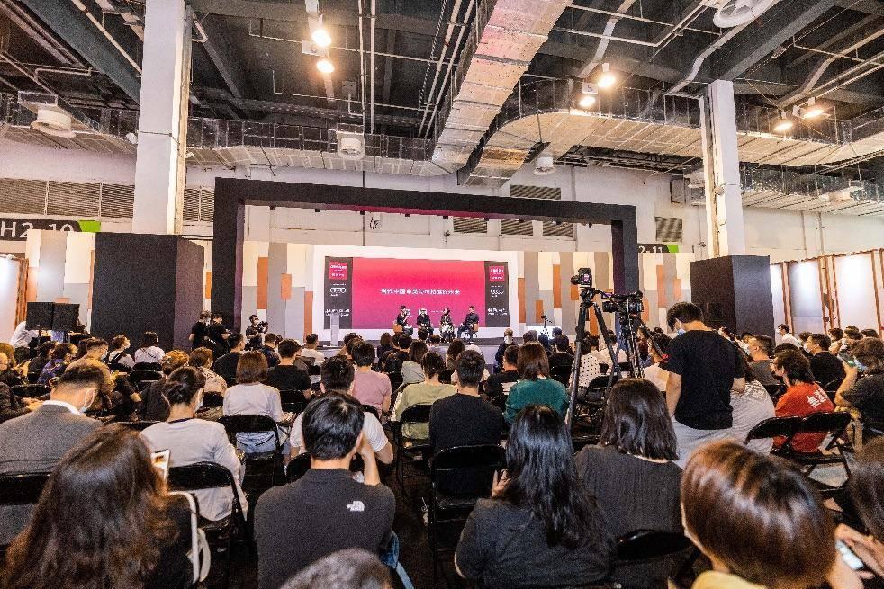 """业内""""大咖""""集聚2021设计上海论坛 畅谈新时代审美与未来酒店设计"""