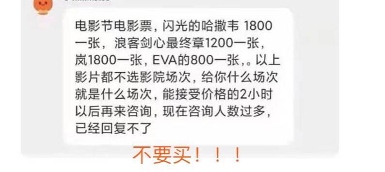 """上海国际电影节开票:今年线下还有这样的""""购票培训"""""""