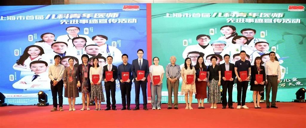 用红色精神引领妇幼事业发展 全国妇幼工作者共聚上海交流