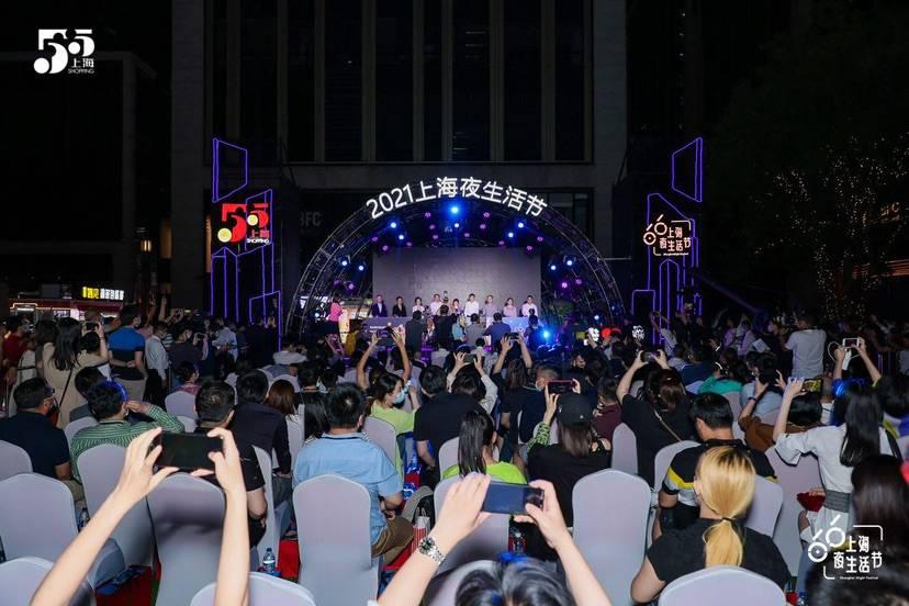 首设摩登夜巴士、推出50余个特色夜集市…2021上海夜生活节今启动