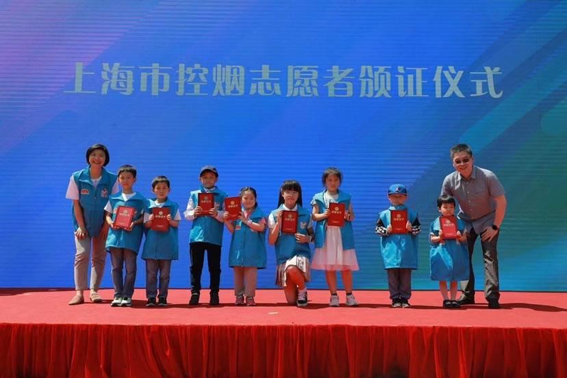 """""""无烟上海 为爱启航"""" 上海市民走上街头""""承诺戒烟"""""""