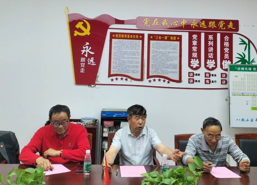 松江永丰街道举办退役军人座谈会,老兵们说:要在社区发挥光热