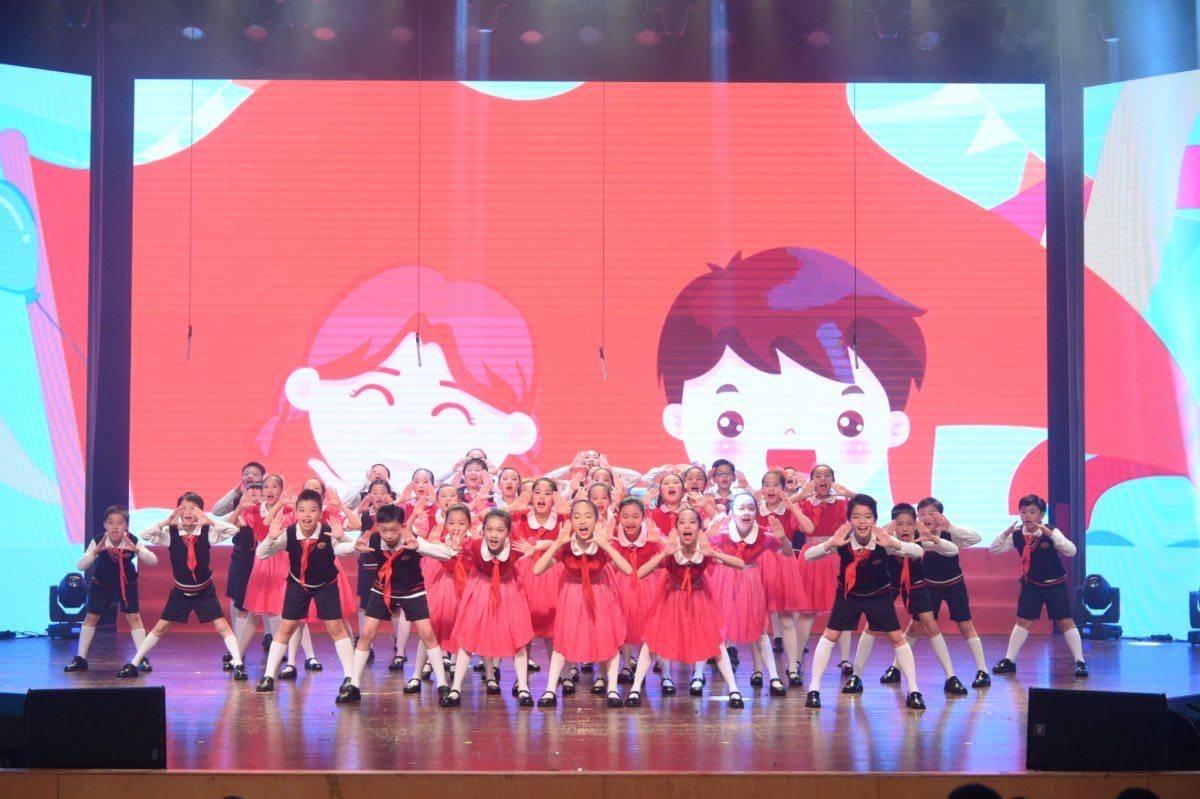 上海市民办中小学协会庆祝建党100周年 艺术与健康教育联盟成立