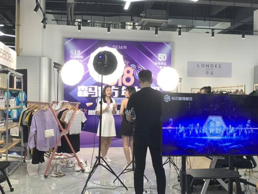 """松江洞泾打造在线新经济示范园区 助力成为产业微生态""""样板间"""""""