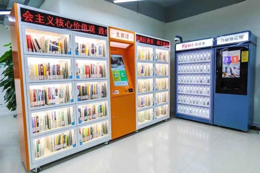 """全面推进城市数字化转型 上海长宁区如何坚持""""以人为本""""?"""